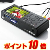 ビデオキャプチャーボックス「アナ録」【アナロク ビデオ テープ デジタル化 VHS コピー メディアレコーダー USB SDカード 8mm 8ミリ ダビング 保存 GV-VCBOX】【送料無料】