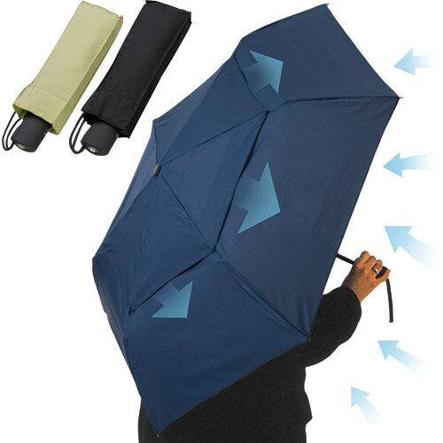 強風対策 自動開閉折りたたみ傘 【ワンタッチ 折り畳み傘】【父の日 母の日 敬老の日 ギフト】 強風対策 自動開閉折りたたみ傘 【ワンタッチ 折り畳み傘】【父の日 母の日 敬老の日 ギフト】【短い】