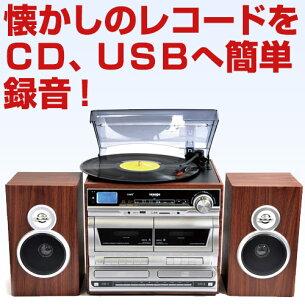 カセットマルチレコードプレーヤー レコード プレイヤー レコードプレーヤ カセットテープ ダビング デジタル プレーヤー
