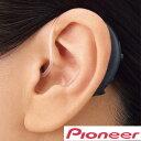 パイオニア・デジタルイヤーパートナー【補聴器 集音器 敬老の日 耳掛け式 難聴 耳かけ式 目立たない Pioneer PHA-B51】【送料無料】