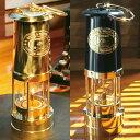 歴史と伝統の灯。英国王室献上品のオイルランプ。