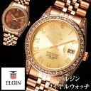 エルジン ロイヤルウォッチ 【ELGIN 天然ダイヤ ラインストーン 腕時計 メンズ】【父の日 敬老の日 ギフト クリスマス】【送料無料】