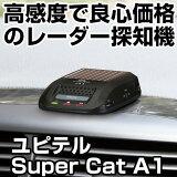 ユピテル ソーラー式小型高感度レーダー探知機【Yupiteru Super Cat A1 スーパーキャット】