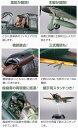 零式艦上戦闘機五...