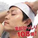 リ・キャップ 【頭皮 マッサージ 頭 マッサージャ 血行促進 薄毛】 10P03Dec16
