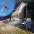 マイクロミストスタンド 【ミストシャワー 霧 ガーデン 庭 シャワー ドライミスト 屋外 散水】【送料無料】 10P03Dec16