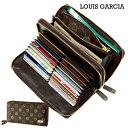 ルイ・ガルシア「カードがたくさん入る多機能財布」 【蛇腹 収納 財布 カード入れ カードケース LOUIS GARCIA】【ギフト プレゼント】