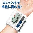 手動式血圧計 【手首式血圧計 UB-351】【父の日 母の日 敬老の日 ギフト】