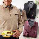 〈シンジア・ピエルッチ〉 ジップアップニットシャツ(3色組)...