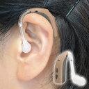 アクトス MD-1X 耳掛け式デジタル補聴器【補聴器 集音器 耳かけ 軽度 高度初期 難聴】