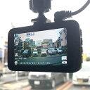 リアカメラ付きWハイビジョンドライブレコーダー【ドラレコ MW-DR2HD】【送料無料】
