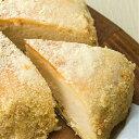 [チーズ3倍4種類][ロイヤル クリーム チーズケーキ A4種類]当店基準の3倍チーズで、バランスの良い美味しさです。メレンゲと共に長時間蒸し焼きして、これぞチーズケーキと言う商品に仕上がっています。・・・