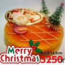 ショッピングレシピ [クリスマス/オリジナル/蒸し焼きチーズケーキ][クリスマスプレゼント/幸運と魔よけのグッズ付き]クリスマスオリジナルレシピでの甜菜糖使用した低カロリーチーズケーキです。