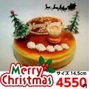 ショッピングレシピ [クリスマス/オリジナル/メレンゲチーズケーキ][クリスマスプレゼント/幸運と魔よけのグッズ付き]クリスマスオリジナルレシピでの甜菜糖使用した低カロリーチーズケーキです。
