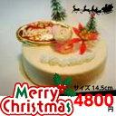 ショッピングレシピ [クリスマス/オリジナル/レアーチーズケーキ][クリスマスプレゼント/幸運と魔よけのグッズ付き]クリスマスオリジナルレシピでの甜菜糖使用した低カロリーチーズケーキです。