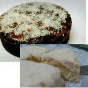[お買い得2ホール][半生 豆乳チーズケーキ]と[ジャーマチーズケーキのセット]/豆乳100%/しかも臭みはレモンで消してあいます/低カロリー/生チーズ使用/麦芽糖使用/投糖尿病の方/ダイエット中の人/お正月手土産/クリスマスプレゼント/10P03Dec16