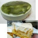 ショッピング正月 [お買い得2ホール][半生イタリアンチーズケーキ]と[抹茶レアーチーズケーキのセット]スカルポーネのチーズに三種類のチーズと半生チーズ。少し苦味を抑えた、抹茶のレアーチーズ/お正月手土産/クリスマスプレゼント/10P03Dec16/