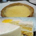 [送料無料/お買い得2ホール][半生レアーチーズケーキ]と[...