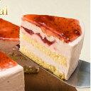 [ #父の日 ][ロイヤルストロベリーレアーチーズケーキ]イ...