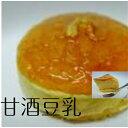 [甘酒豆乳チーズケーキ]お砂糖が苦手な人、健康を意識