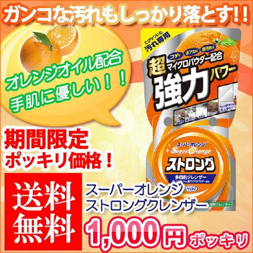 送料無料 UYEKI スーパーオレンジストロング強力 [オレンジオイル 調理器具 コンロ …...:uyeki:10001325