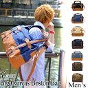 【全品送料無料】ボストンバッグ メンズ ショルダーバッグ 2Way キャンバス 人気 通学 旅行バッグ 旅行 ボストンバック ショルダーバック 人気 大きメ【otd-spt-mens】【RCP】auktn P21Aug14