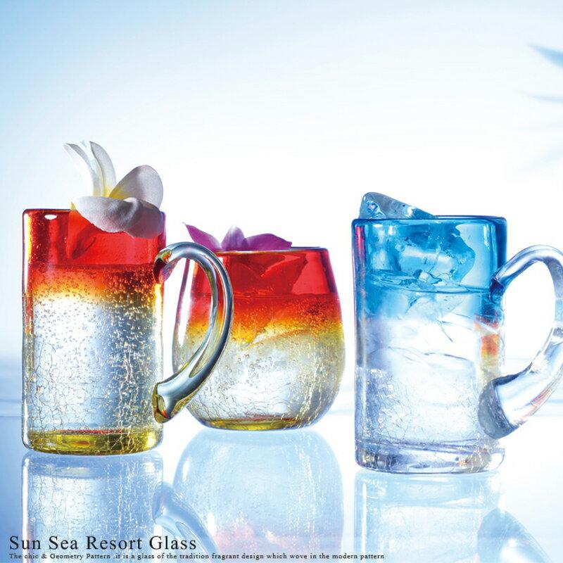 グラスペアコップ家飲み宅飲みセットおうちカフェ食器映えおしゃれガラスクリアビアグラスビードロギフトプ
