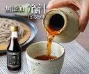 無添加 笊汁(ざるつゆ) 300ml