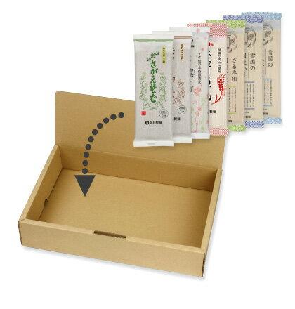 【海外発送:SAL 送料込み】乾麺80入(第三地帯・重量約19.0kg)(合計が80袋になるようにお選びください)