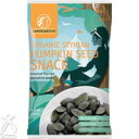 [the ant sun] 55 g of pumpkin seed snacks