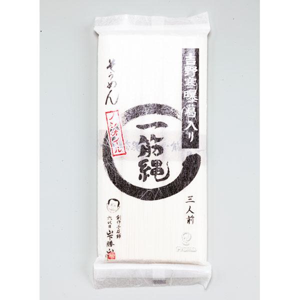 三輪山勝製麺 一筋縄 麦縄そうめん 250g/三...の商品画像