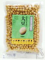 無肥料自然栽培豆 農薬不使用無肥料で安心 天地のめぐみ「大豆」2500g入り