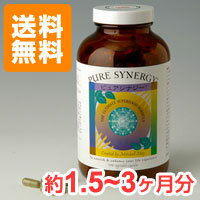 Synergy company pure Cinergy capsules (value / 540 grain) organic and juices and enzymes and supplements
