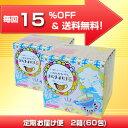 【定期購入】サラシア茶配合 いのちかがやく 『さらり・すらり茶』 180g(6g×30袋)×2箱 送料無料
