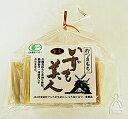 三和農産 有機JAS いずも美人 玄米角餅(6個入)三和農産