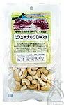 NEOFARM 海外認證原料使用堅果腰果烤 (商業 / 500 克)