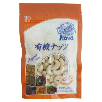 Nova 腰果 (80 克)