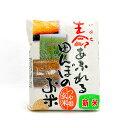 生命あふれる田んぼのお米 つや姫 玄米 2kg