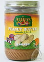 454 g of ant sun peanut butter (smooth)