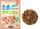 猫用 - アニマルワン/アニマル ワン たまの玄米ごはん(猫用)フィッシュ味 150g【キャットフード/ペットの自然食】
