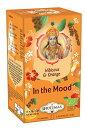 ハーブティー オーガニック 「ショティマーティー (Shoti Maa Tea)」In the Mood 〜ムードに包まれて〜 16包