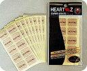 Heartz_ob2011