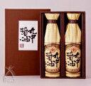 Gift-shohin_09a