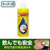 環境洗剤/エコ洗剤 マザータッチキッチン用(500ml)