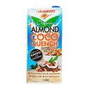 アーモンド&ココナッツミルクドリンク 1L