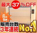 最大37%OFF【超豪華!どか〜んと6大特典!】サンラメラ604型 ホワイトプレゼントてんこ盛り付き・税込【送料無料!】