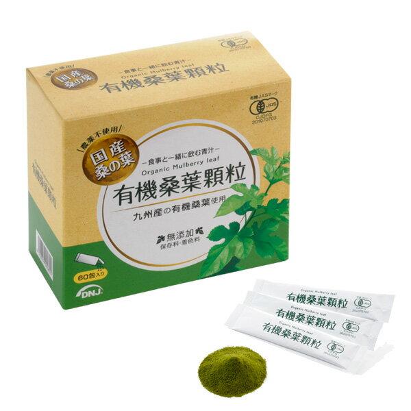 トヨタマ健康食品有機桑葉顆粒90g(15g×60包)