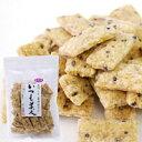 【三和農産】いずも美人 昔づくり玄米おかき 古代米(100g)