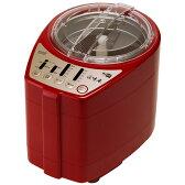 【送料無料】家庭用精米機 匠味米(たくみまい)MB-RC57R レッド【山本電気/ライスクリーン】