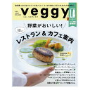 veggy ベジィ Vol.46